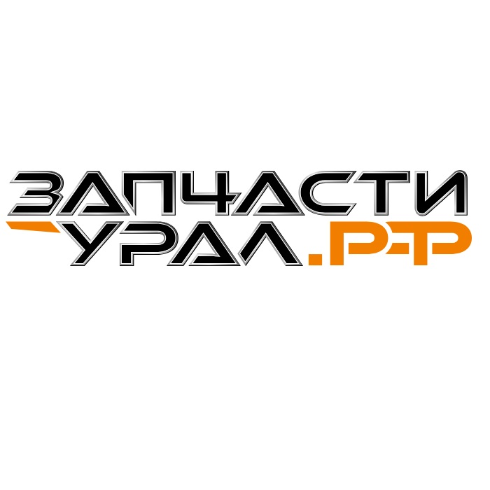 Запчасти-Урал.РФ